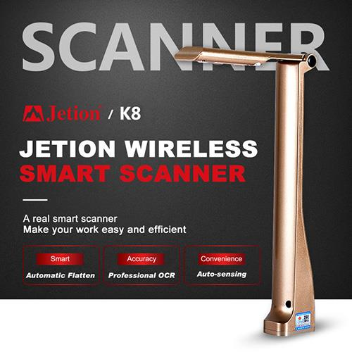Jetion wireless smart scanner K8
